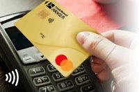 Carte Bancaire Gold Credit Mutuel.Cartes Credit Mutuel Du Sud Ouest